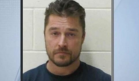 Photo from Buchanan Co. Sheriff